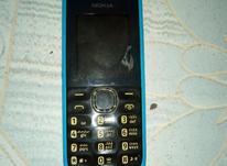 گوشی نوکیا 110 اصلی در شیپور-عکس کوچک