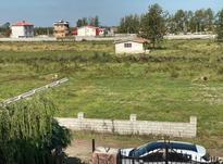 فروش زمین ساحلی 240 متر در چاف و چمخاله در شیپور-عکس کوچک