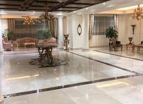 آپارتمان الهیه 250 متری  در شیپور-عکس کوچک