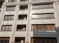 آپارتمان 91 متر در محمودیه در شیپور-عکس کوچک