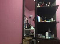 میز آرایش تمام ام دی اف در شیپور-عکس کوچک