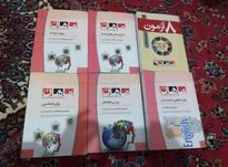 پکیج کتاب ورودی ارشد مترجم زبان انگلیسی ماهان در شیپور-عکس کوچک