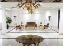 فروش آپارتمان 250 متر در الهیه در شیپور-عکس کوچک