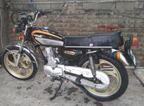 فروش موتور نیکتاز250ccفابریک در شیپور-عکس کوچک
