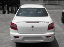 رانا مدل 98 صفر در شیپور-عکس کوچک