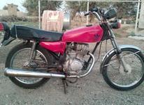موتورسیکلت مزایده در شیپور-عکس کوچک