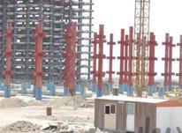 پیش فروش واحد 60 متری   در شیپور-عکس کوچک