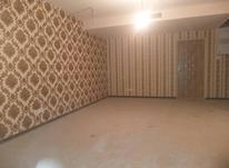 فروش آپارتمان 76 متر در شهرک راه آهن در شیپور-عکس کوچک