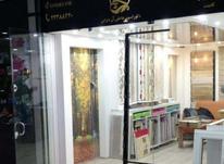 تجاری و مغازه 19 متر در سعادت آباد در شیپور-عکس کوچک