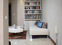فرمانیه 125متر آفتابگیر ویو مشجر در شیپور-عکس کوچک