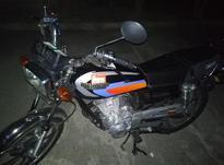 هندا 200cc در شیپور-عکس کوچک