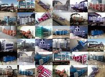 دستگاه های اتوماتیک و هیدرولیکی پرس ضایعات کارتن در شیپور-عکس کوچک