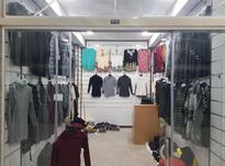 تعداد محدودی اجاره مغازه با قیمت استثنایی در شیپور-عکس کوچک