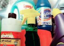 خدمات نظافت در شیپور-عکس کوچک