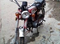 یاماها 100 در شیپور-عکس کوچک