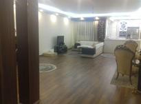 اجاره آپارتمان 127 متر در شمس آباد - مجیدیه در شیپور-عکس کوچک