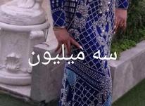 لباس مجلسی مزون دوز در شیپور-عکس کوچک