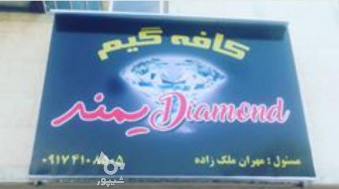 منشی خانم در کافی نت  در گروه خرید و فروش استخدام در فارس در شیپور-عکس1
