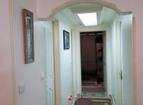 آپارتمان 93 متر نارمک در شیپور-عکس کوچک
