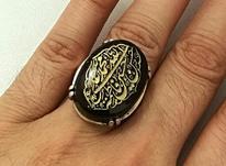 ⬅️ انگشتر عقیق شفت العبد خطی رکاب نقره سایز64 در شیپور-عکس کوچک