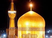 آفر تور هوایی مشهد 12 به 15 آبان  در شیپور-عکس کوچک