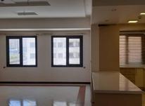 آپارتمان 106 متری دریاچه چیتگر در شیپور-عکس کوچک