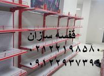 |قفسه بندی مغازه|قفسه بندی فروشگاه| در شیپور-عکس کوچک