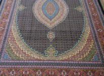 کد 213 فرش هیراد  در شیپور-عکس کوچک