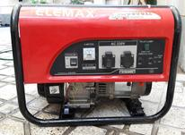 موتور برق المکس3900ex در شیپور-عکس کوچک