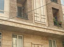 گلبرگ غربی مابین کرمان و 16 متری خ رحمتی 56 متر در شیپور-عکس کوچک