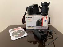 دوربین canon 1100D با لنز 18-55 EOS در شیپور-عکس کوچک