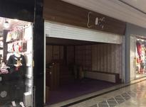 اجاره تجاری و مغازه 25 متر در ولنجک در شیپور-عکس کوچک