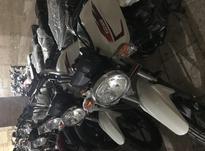 کی وای 150 سی سی نقدواقساط در شیپور-عکس کوچک