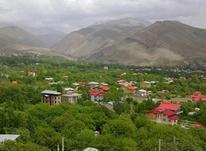 شهرک چیتگر 271م گرمابسرد  در شیپور-عکس کوچک