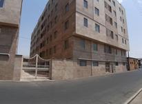 75متراپارتمان تهرانپارس خیابان شیرود در شیپور-عکس کوچک