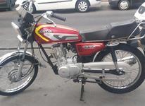 موتور فروشی مدل 93  در شیپور-عکس کوچک
