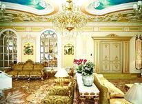آپارتمان 456 متر در زعفرانیه در شیپور-عکس کوچک
