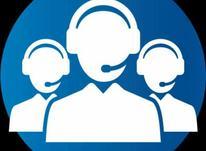 استخدام جهت کار با موبایل درکل کشور در شیپور-عکس کوچک