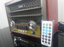 رادیو همه کاره نو در شیپور-عکس کوچک