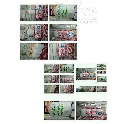 دبه کلمن  فروشی قابل تعویض باضایعات  در گروه خرید و فروش لوازم خانگی در تهران در شیپور-عکس1
