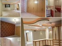 اجاره آپارتمان 208 متر در سعادت آباد در شیپور-عکس کوچک
