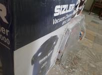 جاروبرقی Sizler اروپایی آکبند در شیپور-عکس کوچک