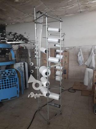 کارگر بافنده پارچه در گروه خرید و فروش استخدام در تهران در شیپور-عکس1