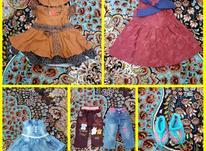 لباس بچه گانه دخترانه در شیپور-عکس کوچک