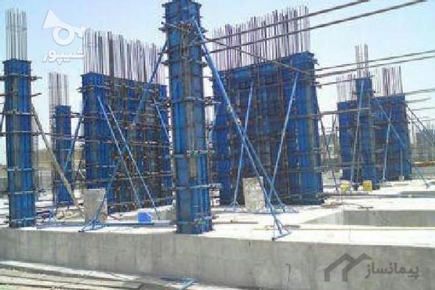 خریدار لوازم کامل ارماتور بندی تا300متر در گروه خرید و فروش کسب و کار در تهران در شیپور-عکس1