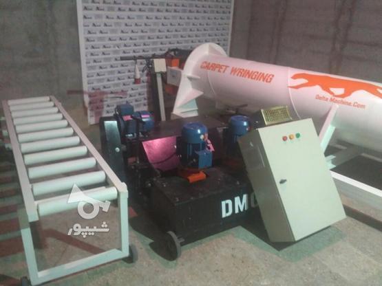 فروش لوازم قالیشوی مدرن در گروه خرید و فروش کسب و کار در گلستان در شیپور-عکس1