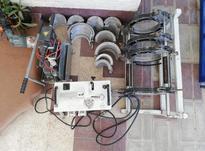 دستگاه جوش پلی اتیلن 250 در شیپور-عکس کوچک