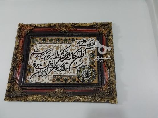 تابلو فرش زیبای ان یکاد در گروه خرید و فروش لوازم خانگی در تهران در شیپور-عکس1