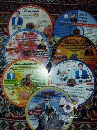 دی وی دی عربی و ادبیات کنکور آسان است نظام قدیم در گروه خرید و فروش ورزش فرهنگ فراغت در کرمانشاه در شیپور-عکس1