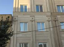 آپارتمان 66 متری ، دوخواب ، قابل تبدیل در شیپور-عکس کوچک
